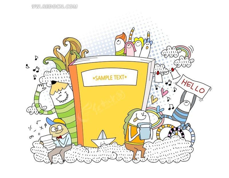 卡通人物插画-书本旁看书的孩子