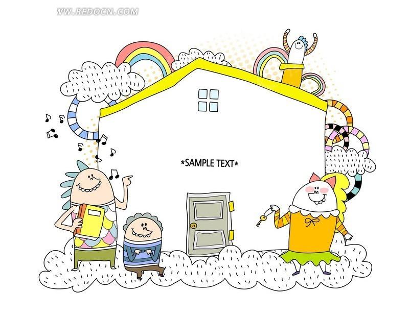 矢量素材 矢量人物 卡通形象 > 插画—房屋前的云朵和恐龙一家三口