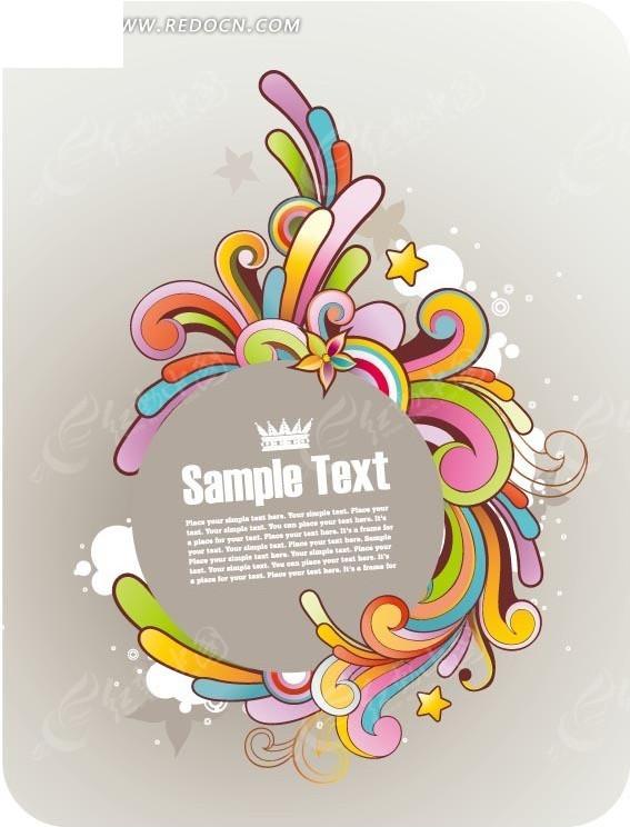 免费素材 矢量素材 花纹边框 花纹花边 > 彩色插画花纹和五角星装饰的