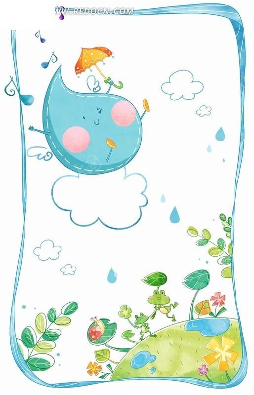 草地上的植物和云朵上的雨滴插画psd分层素材