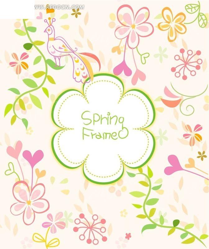 免费素材 矢量素材 花纹边框 花纹花边 手绘花朵和枝条中间的花朵文本