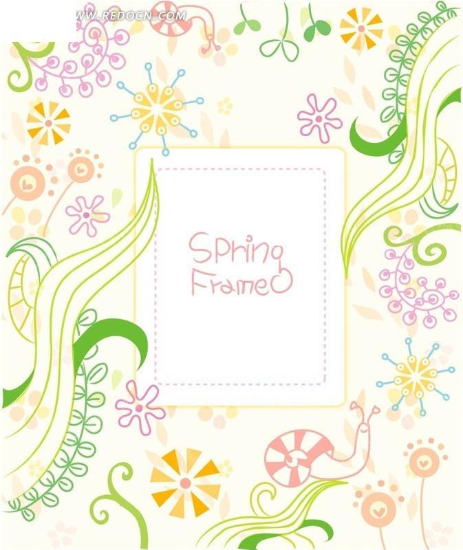 手绘花朵和枝条以及绿叶中间的矩形文本框