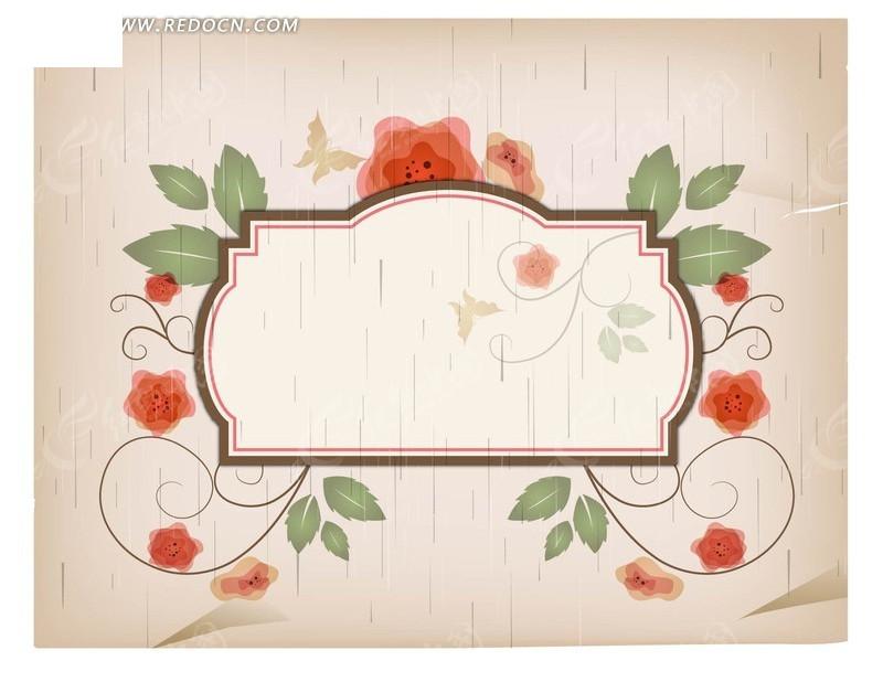 手绘线条绿叶大树装饰的展板_花纹花边_红动手机版