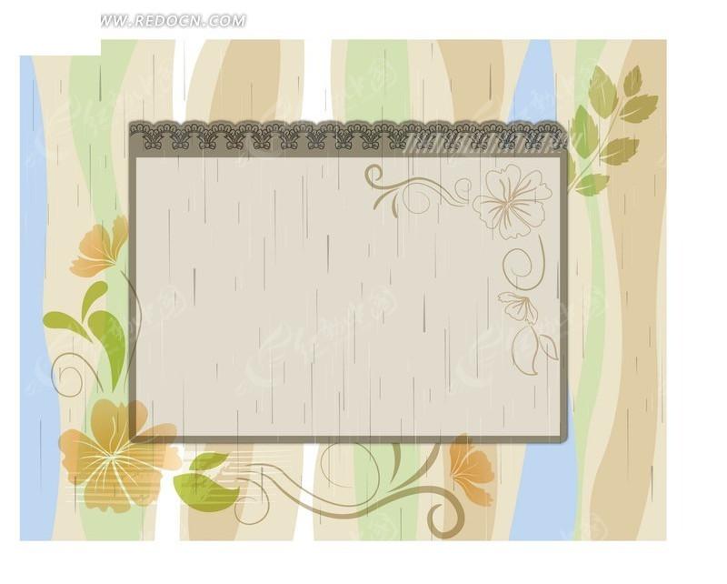 彩色曲线背景前插画绿叶花朵装饰的边框ai素材免费()
