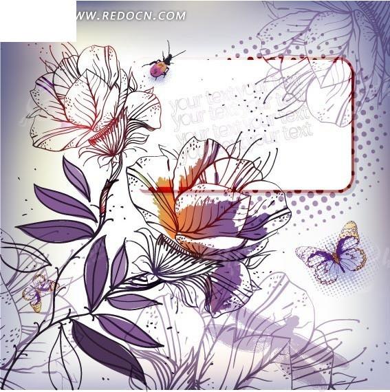 圆角矩形前的手绘花朵叶子和蝴蝶