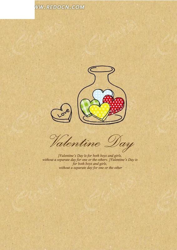 土黄色背景上的手绘瓶子和心形