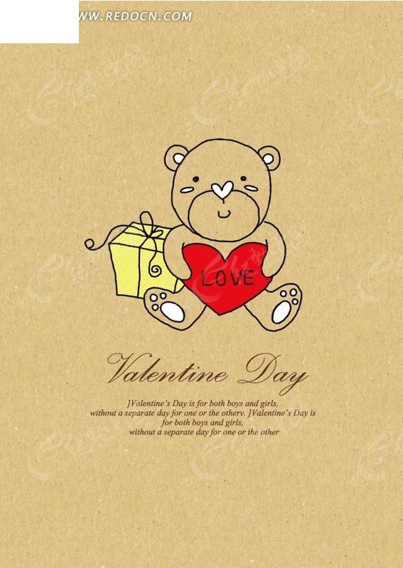 情人节插画手绘礼物盒和捧着爱心的小熊
