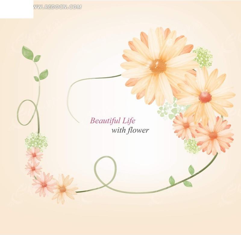 免费素材 psd素材 psd花纹边框 花纹花边 > 粉色漂亮花朵和绿色枝条围