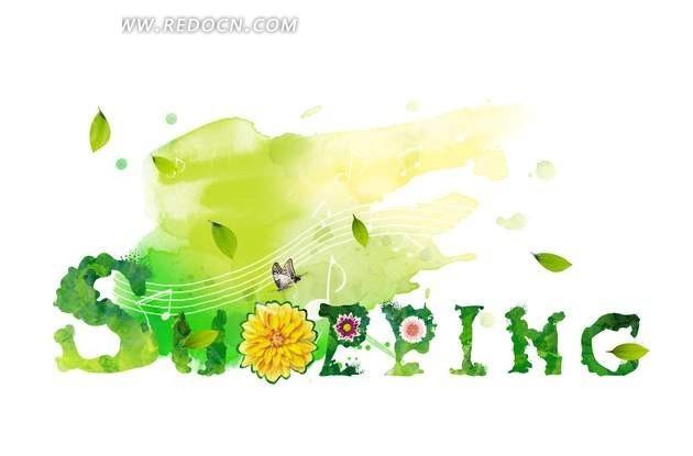 绿色笔刷和花朵绿叶构成的英文psd分层素材