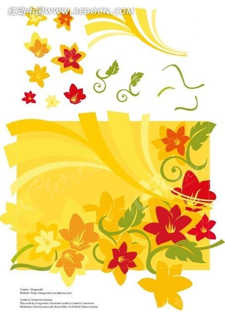 彩色植物花纹叶子背景