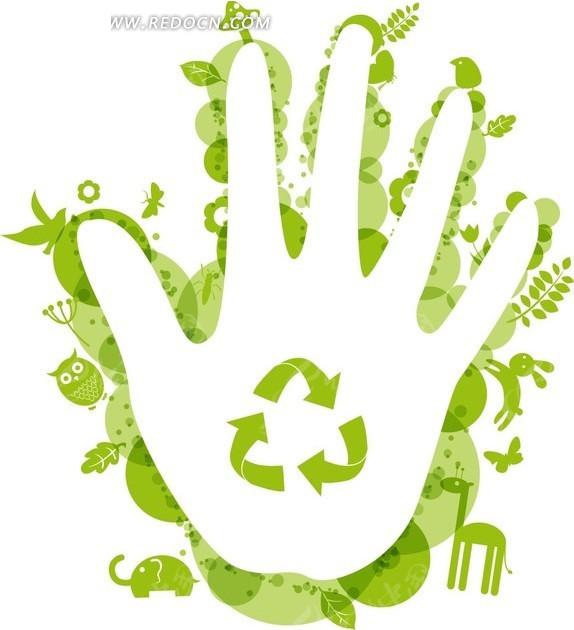 免费素材 矢量素材 花纹边框 印花图案 白色手掌中的回收标志和手掌边