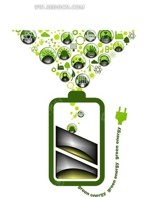 绿色电池和插头以及绿色图标插画