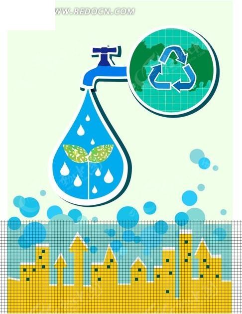 保插画 地球边水龙头下的水滴矢量图 印花图案 -环保插画 地球边水龙