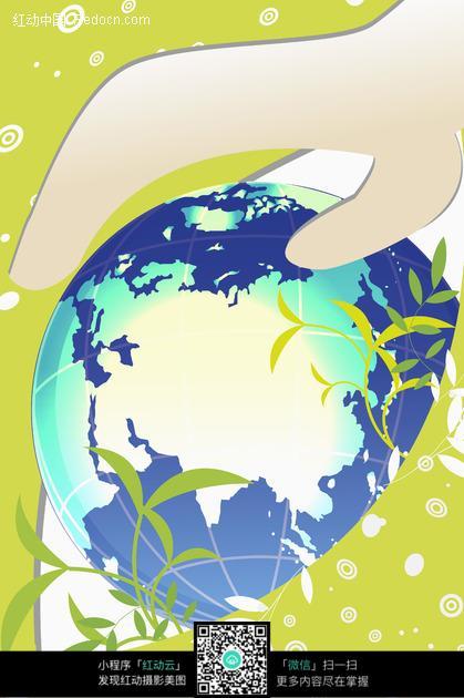 手蓝色地球和绿色植物图片_自然风景图片