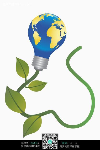绿色环保节能电灯创意图片