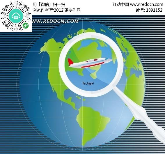 地球模型上的飞机eps免费下载