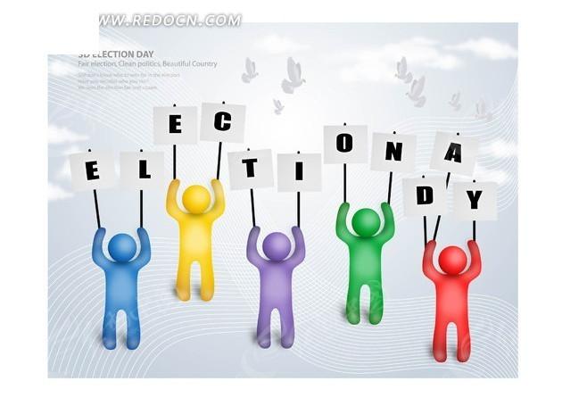 2013年霓虹灯艺术ppt设计 排队投票选举的彩色小人 2013年卡通彩色