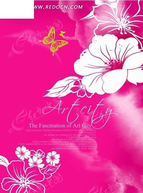 粉色背景上的手绘花朵叶子和蝴蝶