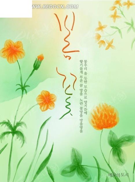 绿色渐变背景上橙色花朵花纹设计矢量图_印花图案