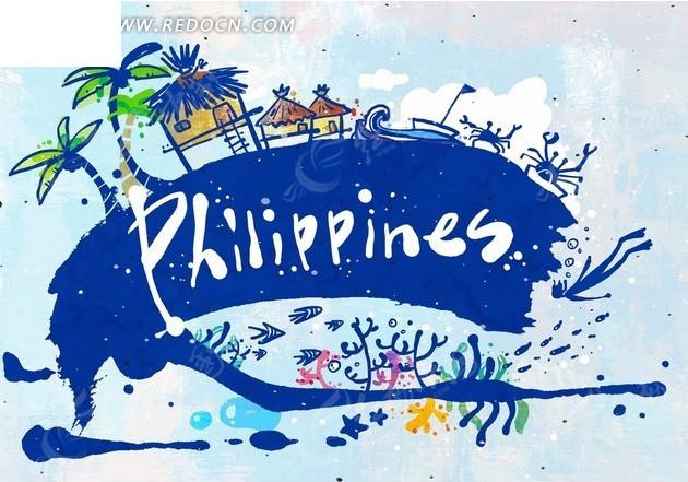 插画—菲律宾的海岛psd素材免费下载