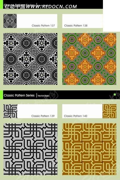 免费素材 矢量素材 花纹边框 花纹花边 编织花纹图案  请您分享: 素材