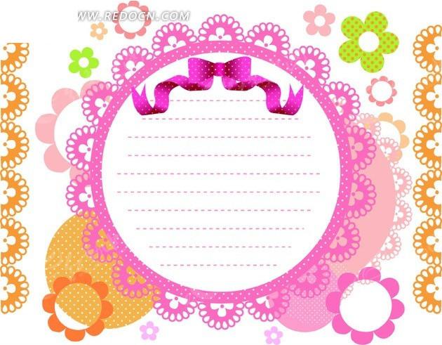 和可爱花朵底纹信纸设计矢量图 边框相框