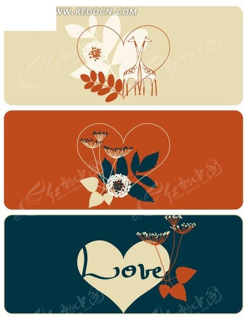 卡通长颈鹿叶子心形背景