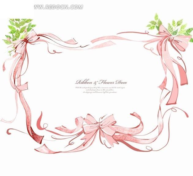 粉色 丝带 蝴蝶结 绿叶 边框 手绘 卡通  花纹 花纹素材 花边 花边