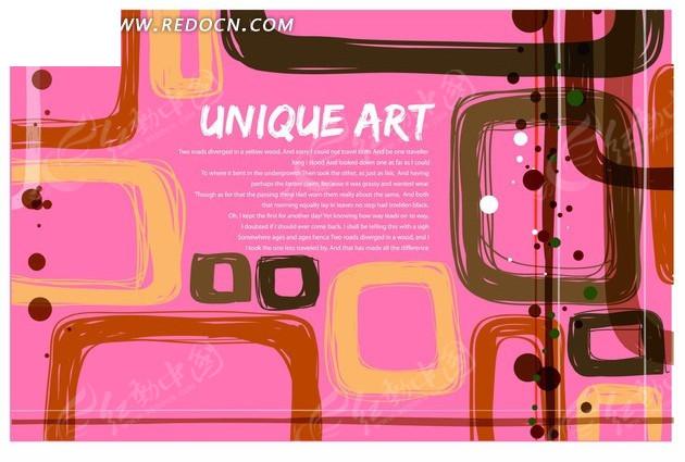 粉色背景上的手绘方框和圆点构成的图案
