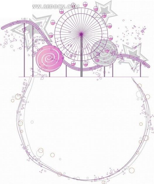 手绘五角星和摩天轮下的紫色边框