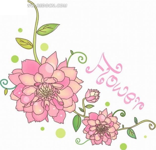 手绘粉色可爱花朵花纹设计
