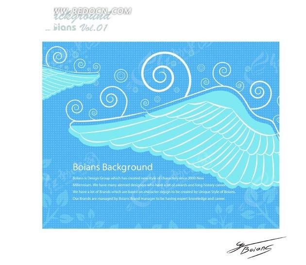 插画—蓝色背景上的翅膀和白色花纹以及同心圆