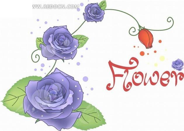 花卉插画 手绘 flower  紫色 玫瑰花 花苞 花朵  花纹 花纹素材 花边