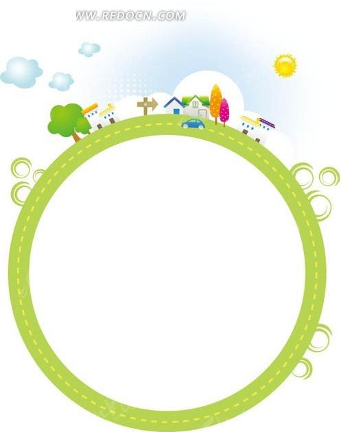 通边框 装饰着太阳云朵村庄的绿色圆形边框矢量图 边框相框