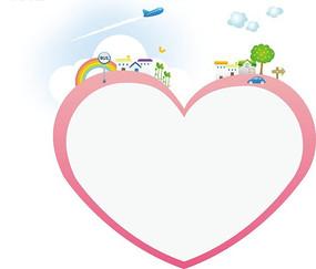 卡通边框—装饰着房屋和绿树的粉色心形边框