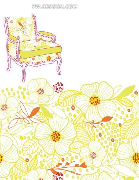 免费素材 矢量素材 花纹边框 底纹背景 手绘漂亮花朵和沙发  请您分享