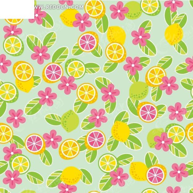 卡通可爱柠檬和花朵底纹背景设计