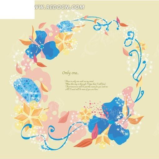手绘圆形边框和同心圆以 卡通边框—装饰着太阳云 紫色插画花朵和圆形