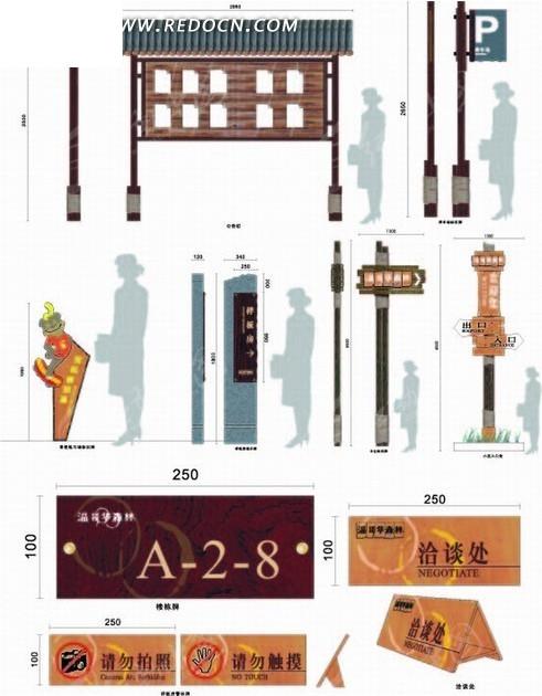 导视系统设计—北京温哥华森林古典导视系统