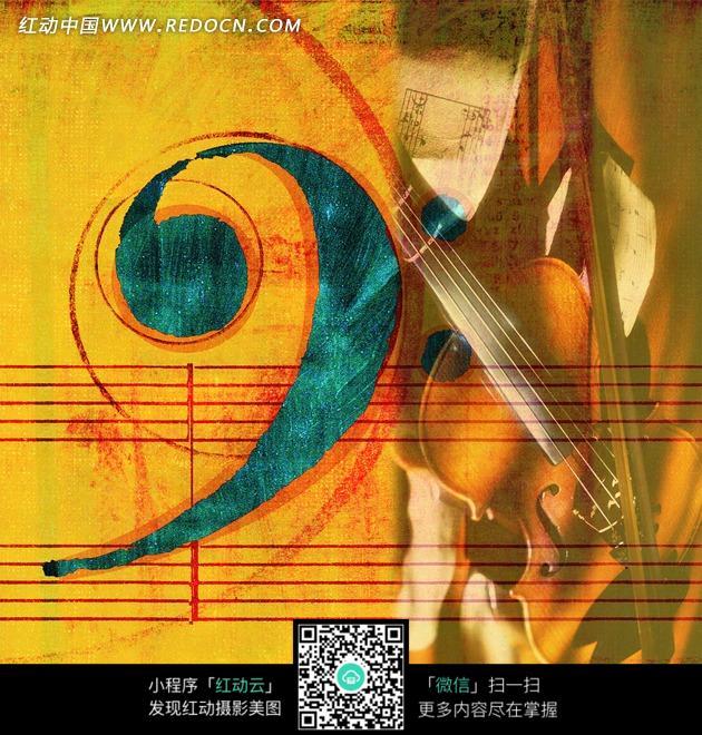 音乐插画小提琴和低音谱号图片
