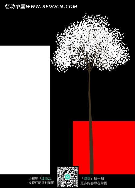 黑白红色背景上的高大树干的白色树木
