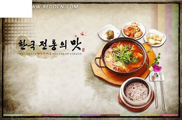韩国美食素材和银质传统筷子psd美食勺子天涯图片