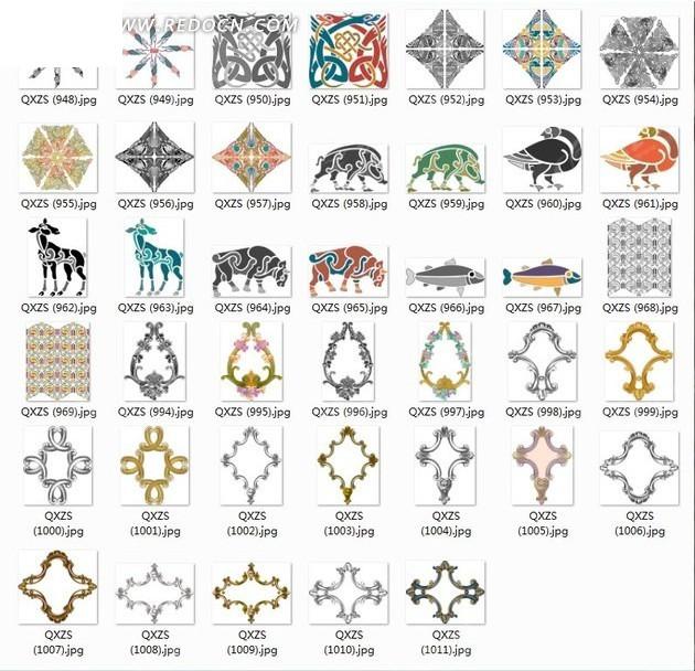 拓印图合辑—彩色对称花纹和动物