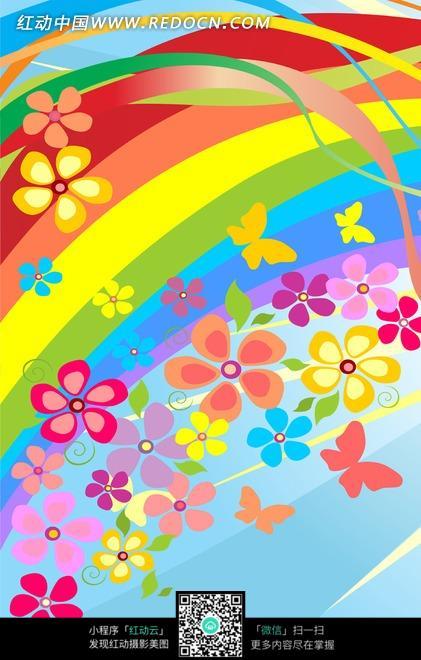 彩虹下的彩色小花简笔画图片