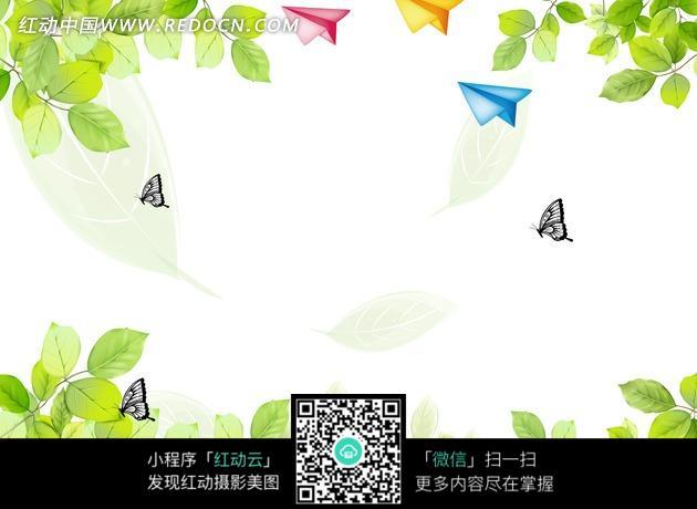 和彩色纸飞机图片