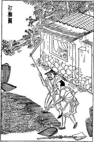 古代人 古代房屋 打枷图