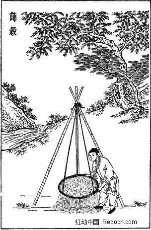 线描图 古代农具图 筛榖 古代男子 树木 传统图案 矢量素材