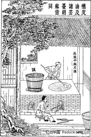 古代做饭插画