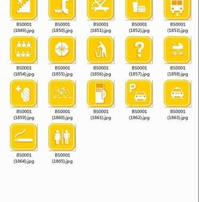 公共信息标志合辑—黄色圆角方形标志