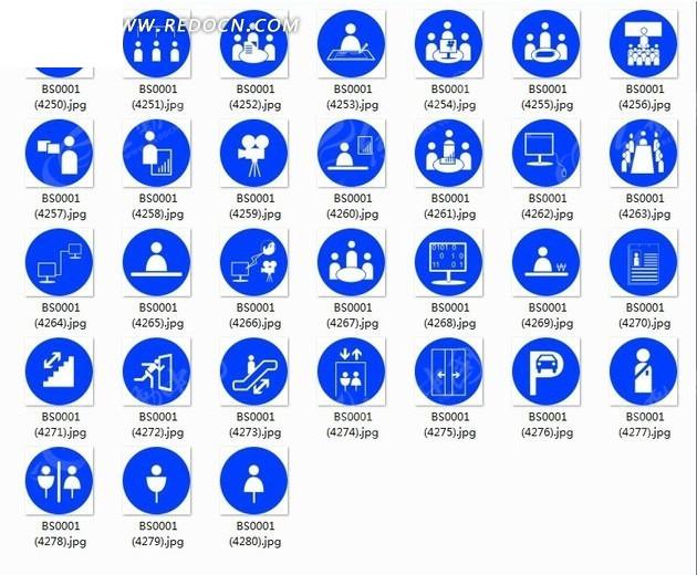 标识 图标合辑 圆形 蓝底白色图标 电梯 标志  指示导视标识 图标